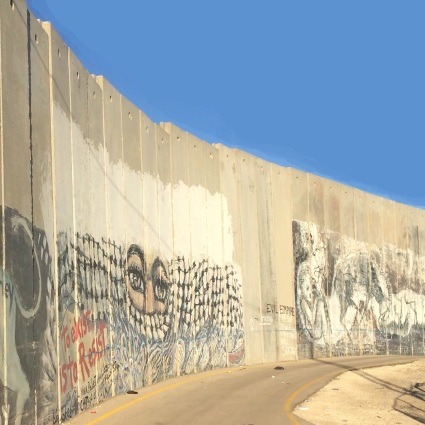 Wall inside Bethlehem